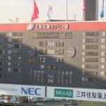 ヤマハ、会心の勝利で決勝へ~LIXIL CUP2015セミファイナル~