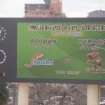 Last game~トップリーグ入れ替え戦/豊田自動織機シャトルズvs三菱重工相模原ダイナボアーズ