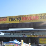 東京セブンズはとっても面白いから行かないと損するよ!