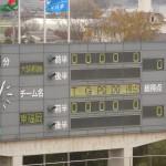 【選抜高校ラグビー】大阪桐蔭vs東福岡