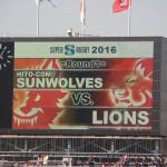 スーパーラグビー・サンウルブズの歴史的初戦の様子を1日振り返ってみた!