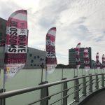 【6/23(土)豊田開催】ラグビー日本代表vsジョージア代表の出場メンバーと見どころ